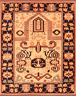 Shirvan Rugs rugs