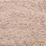 Acrylic Chenille Rugs rugs