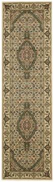 "Nourison Persian Arts Beige Runner 2'3"" X 12'0"" Area Rug  805-102529"
