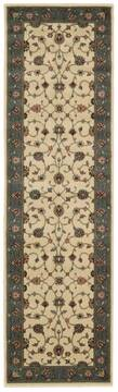 "Nourison Persian Arts Beige Runner 2'3"" X 8'0"" Area Rug  805-102566"