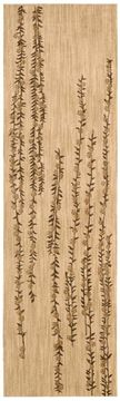 Nourison RADIANT IMPRESSION Beige Runner 6 to 9 ft Wool Carpet 102949
