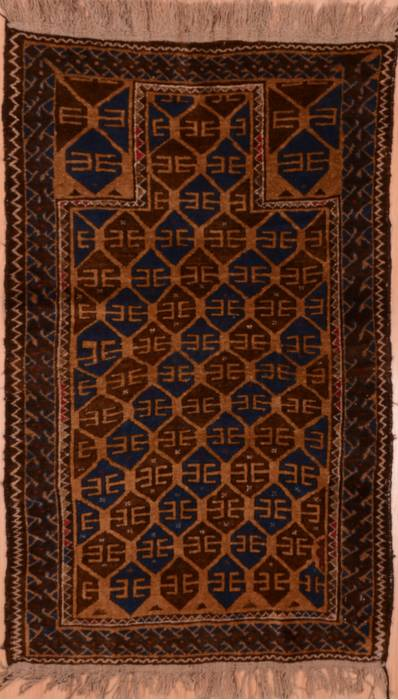 Afghan Baluch Brown Rectangle 3x4 Ft Wool Carpet 105915