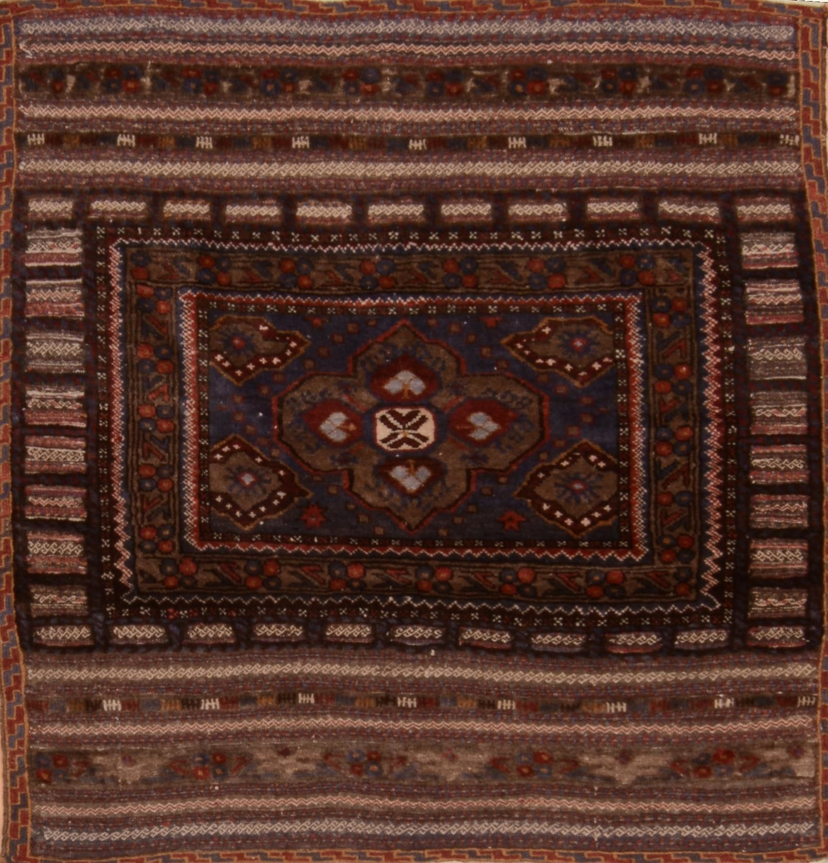 Baluch Brown Square Flat Woven 3 9 X 10 Area Rug 100 109381