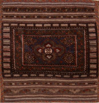 Afghan Baluch Blue Square 4 ft and Smaller Wool Carpet 109381