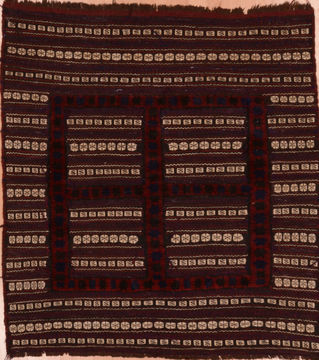 Afghan Kilim Red Square 4 ft and Smaller Wool Carpet 109404