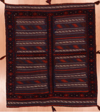Afghan Kilim Red Square 4 ft and Smaller Wool Carpet 109580