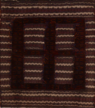 Afghan Kilim Red Square 4 ft and Smaller Wool Carpet 110566