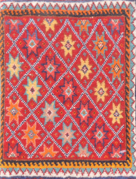Afghan Turkman Red Square 4 ft and Smaller Wool Carpet 110953