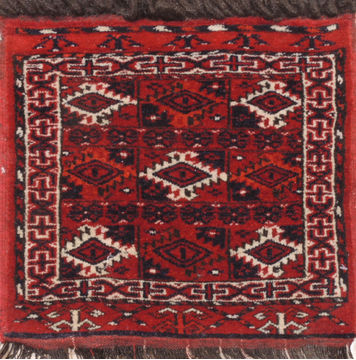 "Baluch Red Square Hand Knotted 1'4"" X 1'4""  Area Rug 100-110979"