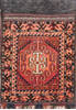 Baluch Red Square Hand Knotted 19 X 110  Area Rug 100-111066 Thumb 0