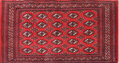 "Baluch Red Hand Knotted 2'2"" X 4'5""  Area Rug 134-111118"