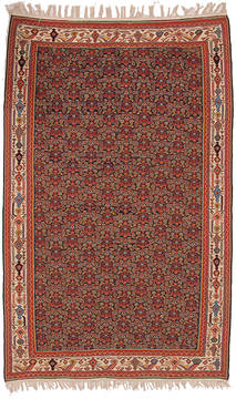 "Kilim Red Flat Woven 4'8"" X 7'5""  Area Rug 254-112258"