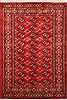 Bokhara Red Hand Knotted 42 X 62  Area Rug 100-12166 Thumb 0