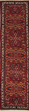 Persian Hamedan Red Runner 10 to 12 ft Wool Carpet 12639