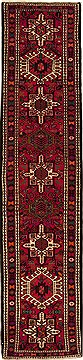 Persian Karajeh Red Runner 10 to 12 ft Wool Carpet 12723