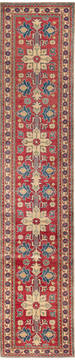 "Kazak Red Runner Hand Knotted 2'10"" X 13'3""  Area Rug 700-137586"