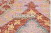 Chobi Multicolor Hand Knotted 50 X 70  Area Rug 700-145323 Thumb 6