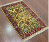 Vintage Multicolor Hand Knotted 20 X 30  Area Rug 902-145400 Thumb 1