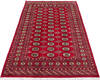 Bokhara Red Hand Knotted 52 X 80  Area Rug 700-145675 Thumb 1