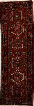 Persian Karajeh Red Runner 10 to 12 ft Wool Carpet 16009