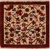 Heriz White Square Hand Knotted 19 X 110  Area Rug 100-16285 Thumb 0
