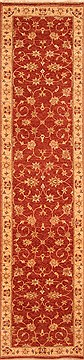 "Mahal Red Runner Hand Knotted 2'8"" X 11'4""  Area Rug 100-20016"