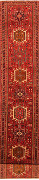 Persian Karajeh Red Runner 26 ft and Larger Wool Carpet 20522