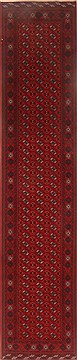 Pakistani Bokhara Red Runner 13 to 15 ft Wool Carpet 22339