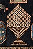 Abadeh Blue Hand Knotted 68 X 911  Area Rug 400-26721 Thumb 11