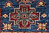 Kazak Beige Hand Knotted 57 X 710  Area Rug 250-26801 Thumb 11