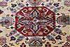 Kazak Beige Hand Knotted 56 X 79  Area Rug 250-26841 Thumb 22