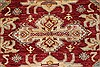 Kazak Red Hand Knotted 58 X 81  Area Rug 250-26851 Thumb 5