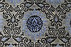 Modern Black Hand Knotted 90 X 120  Area Rug 250-26928 Thumb 4