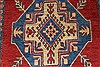 Kazak Red Hand Knotted 42 X 66  Area Rug 250-27012 Thumb 5