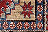 Kazak Red Hand Knotted 42 X 66  Area Rug 250-27012 Thumb 9