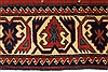Kazak Red Hand Knotted 51 X 67  Area Rug 250-27013 Thumb 4