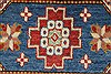Kazak Blue Hand Knotted 41 X 68  Area Rug 250-27015 Thumb 8