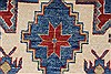 Kazak Red Hand Knotted 42 X 64  Area Rug 250-27024 Thumb 10