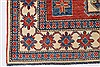 Kazak Red Hand Knotted 42 X 64  Area Rug 250-27024 Thumb 7