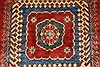 Kazak Red Hand Knotted 43 X 610  Area Rug 250-27030 Thumb 5