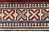 Kazak Red Hand Knotted 39 X 511  Area Rug 250-27319 Thumb 4