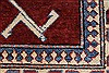 Kazak Red Hand Knotted 39 X 511  Area Rug 250-27319 Thumb 9