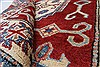 Kazak Red Hand Knotted 40 X 57  Area Rug 250-27351 Thumb 12