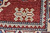 Kazak Red Hand Knotted 38 X 59  Area Rug 250-27357 Thumb 9