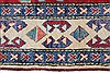 Kazak Red Hand Knotted 37 X 510  Area Rug 250-27360 Thumb 5