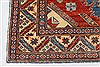 Kazak Red Hand Knotted 45 X 60  Area Rug 250-27366 Thumb 6