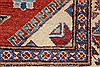 Kazak Red Hand Knotted 45 X 60  Area Rug 250-27366 Thumb 9