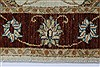 Ziegler Beige Hand Knotted 30 X 411  Area Rug 250-27485 Thumb 7