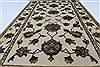 Kashmir Beige Hand Knotted 30 X 51  Area Rug 250-27578 Thumb 2