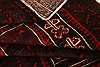Baluch Red Hand Knotted 30 X 47  Area Rug 253-28258 Thumb 4